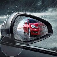 Мембрана на зеркало автомобиля