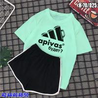 Шорты и бирюзовая футболка АПИВАС будет SV