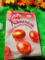 Набор для декорирования пасхальных яиц Хамелеон