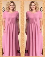 Платье длинное SIZE PLUS лайт пудра RH122