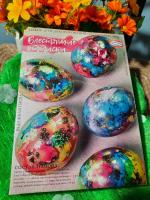 Набор для творчества декорирование яиц Блестящие оттиски