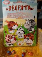 Набор пасхальный для детского творчества Зверята