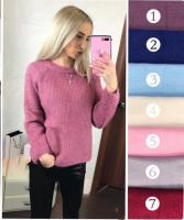 Мягкий свитер Classic BN