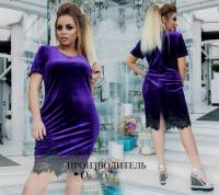 Платье SIZE PLUS велюр кружево purple UM98
