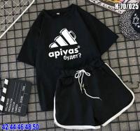 Шорты и черая футболка АПИВАС будет SV