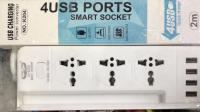Универсальный удлинитель с 4 USB портами (2 метра, нагрузка до 10А)
