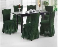 Комплект чехлов на стулья из 6 штук зеленый