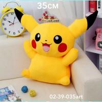 Мягкая игрушка Пикачу 35 см art.02-39-035