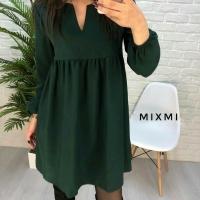 Платье барби колокольчик с вырезом зеленое O114