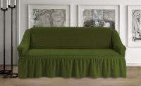 Чехол на трехместный диван оливковый