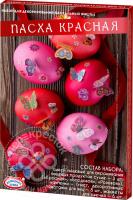 Набор для декорирования пасхальных яиц Красная Пасха