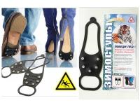 Зимоступы накладка на обувь