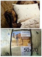 Подушка стеганая Верблюжья шерсть 50х70