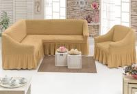 Комплект чехлов на мебель угловой диван и кресло медовый