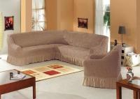 Комплект чехлов на мебель угловой диван и кресло каппучино