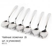 Дутики на меху AS white 6072-3 RZ
