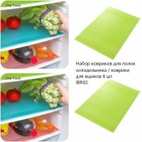 Набор ковриков для полок холодильника / коврики для ящиков 6 шт