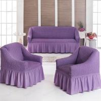 Натяжные чехлы на мягкую мебель диван и 2 кресла сирень