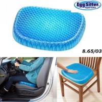 Гелевая подушка EggSitter 865/03