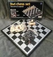 Подарочный набор 3 в 1 шашки, шахматы, нарды 9718\9518
