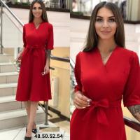 Платье на запах с поясом SIZE PLUS red RH122