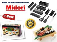 Набор для суши Midori ALI
