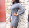 Платье лапша с горлом BN
