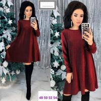 Платье Size Plus трикотажный люрекс бордо RX1-48