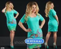 Платье SIZE PLUS Фламинго бирюза UM43
