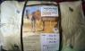 Подушка стеганая Верблюжья шерсть 70х70