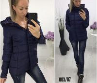 Куртка K003 SV dark blue