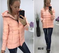 Куртка K003 SV персиково-розовая