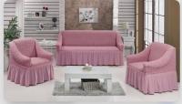 Натяжные чехлы на мягкую мебель диван и 2 кресла розовый