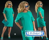 Платье SIZE PLUS вставка на плече и манжете бирюза 21240 UM43