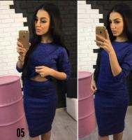Костюм кофта и юбка ангорка синий XK77 110