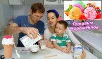 Стаканчик для изготовления мороженого CF