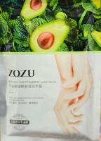 Маска для РУК Zozu Avocado Nicotinamide Hand Ma