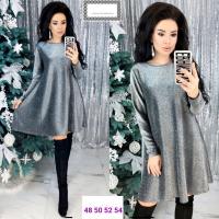 Платье Size Plus трикотажный люрекс серебро RX1-48
