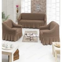 Натяжные чехлы на мягкую мебель диван и 2 кресла каппучино