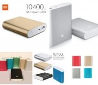 Зарядное устройство MI 10400