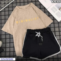 Шорты Size Plus и футболка MINIMAL бежевая SV