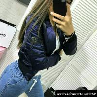 Куртка стеганая PP темно-синяя M116