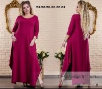 Платье SIZE PLUS трикотаж длинное бордо RH122