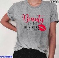 Футболка Beauty is me Business Серая SV