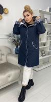 Стеганое пальто Size Plus манжет полосы KSU
