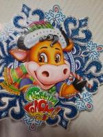 Плакатик новогодний бычок