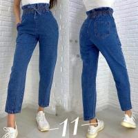 Укороченные джинсы темно-синие DIM
