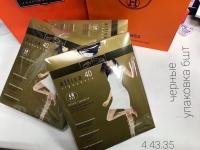 Колготки эластичные черные ATTIVA 40Den  4.43.35 упаковка 6 шт