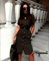 Платье на пуговках с ремешком черное AZ116