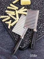 Кухонный волнистый нож для фигурной нарезки овощей и фруктов